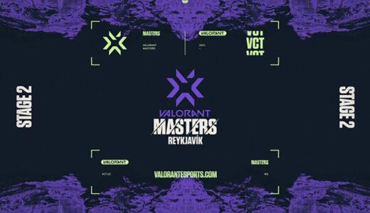 VALORANT 「2021 VCT STAGE 2 MASTERS」がアイスランドで開催決定 世界中から選出された10チームによる初めてのオフライン大会