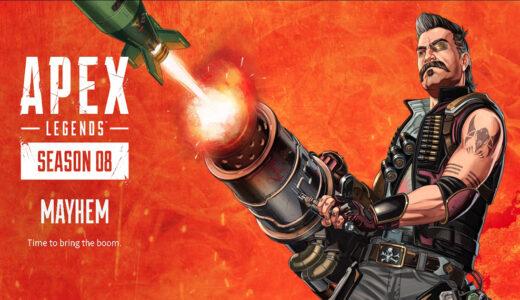 Apex Legends ゲーム内バグの修正を実施予定 ミラージュボヤージュで終わる最終円の撤廃など