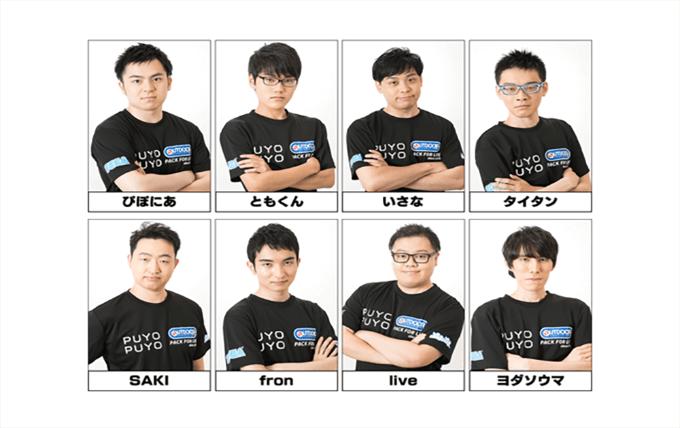 出場選手(全8名)