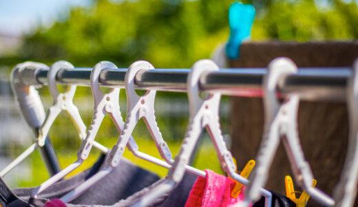 """晴れた日にまとめてお洗濯で、時短・節水<br>今、""""大容量&高洗浄力""""洗濯機に注目!"""