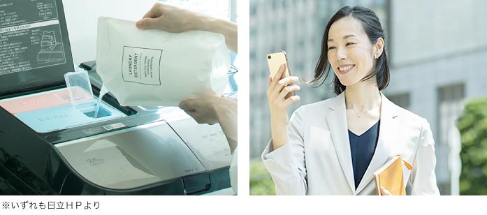 スマホ操作&洗剤・柔軟剤自動投入機能は、こんなに便利!