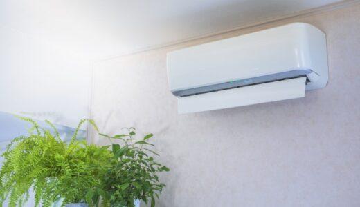 エアコンの除湿と冷房の違いは?除湿の種類やメリット・デメリットを解説