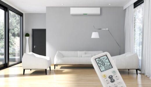 おすすめのエアコンをメーカー別に紹介!選ぶ際に見るべきポイントも解説!