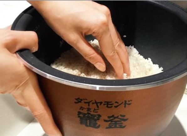 お米をセット