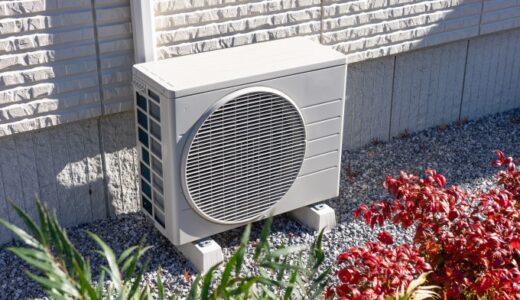 エアコンの室外機って重要?動かなくなる原因や対処方法など徹底解説!