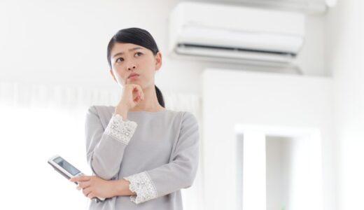 安いエアコンを手に入れる方法って?価格以外のポイントやおすすめの機種を詳しく紹介
